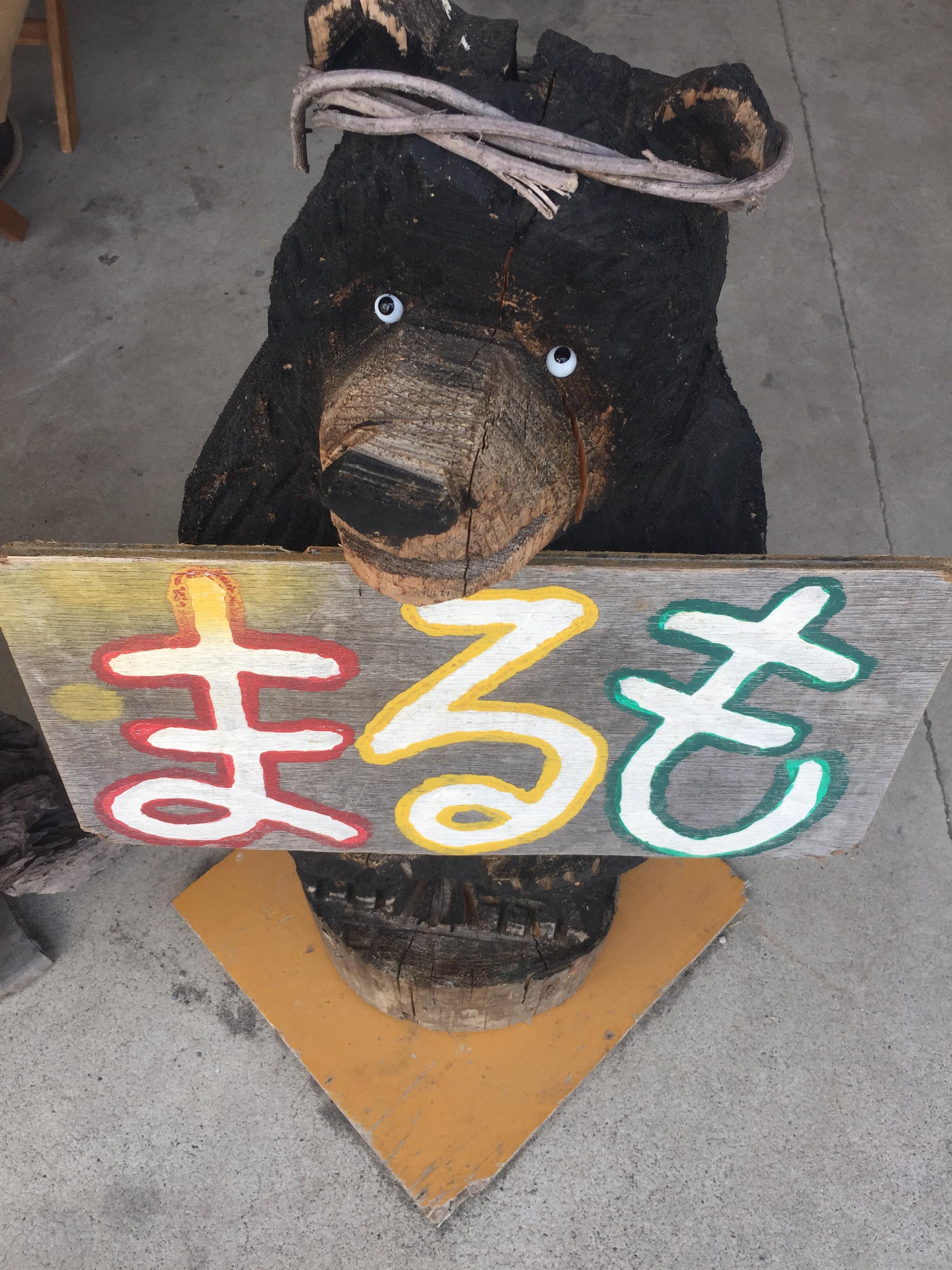 千葉県金谷にある「まるも」はただのコワーキングスペースとは全然違った。